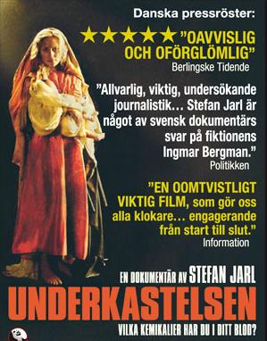 Under-Rec-3